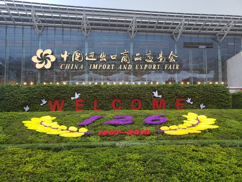 We will attend the 128th Canton Fair