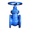 DIN3352-F4 / EN1171 Metallic Seated Gate Valve